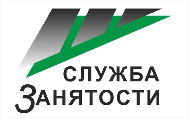 Путин поручил увеличить пособие по безработице в России