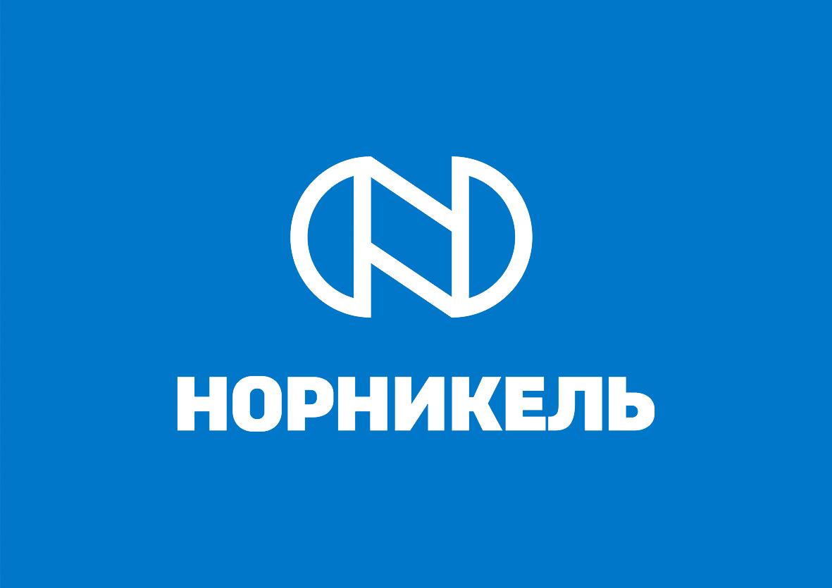 Новые специальности для «Норникеля»