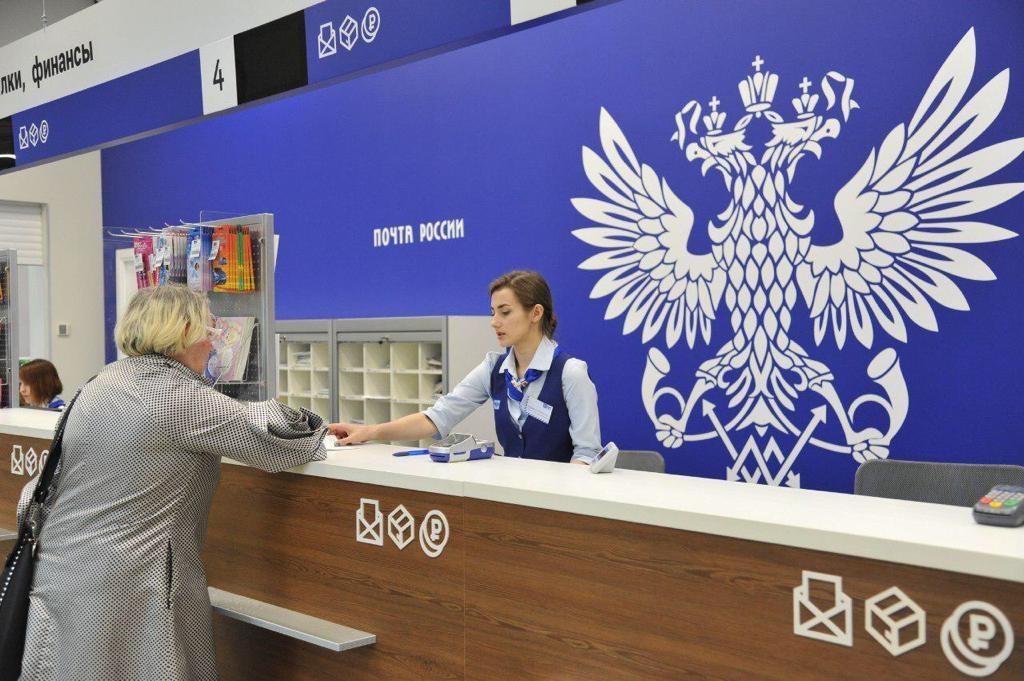 Почта России в Красноярском крае расширила список страховых компаний-партнёров по оформлению ОСАГО
