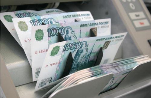 Деньги счет любят