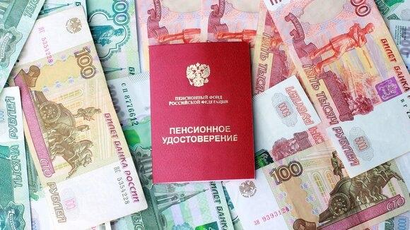 В России могут ввести пенсионный налоговый вычет