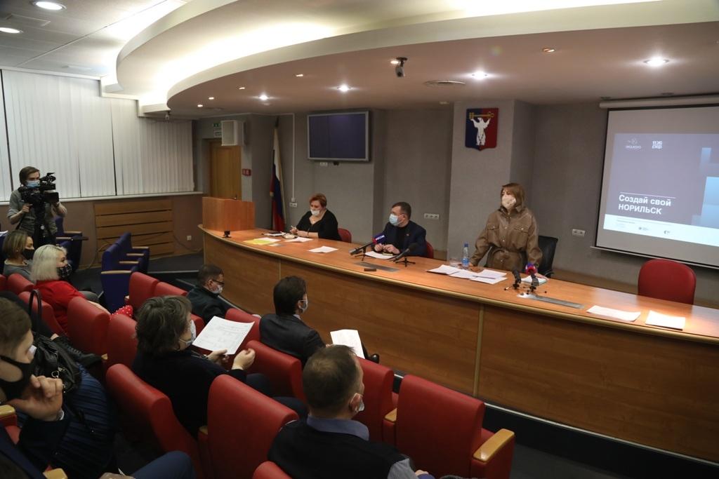 В Норильске пройдут общественные обсуждения городских проблем