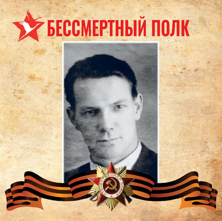 Краснофлотец Алексей Петрович Меняйло (1925 - 1982)