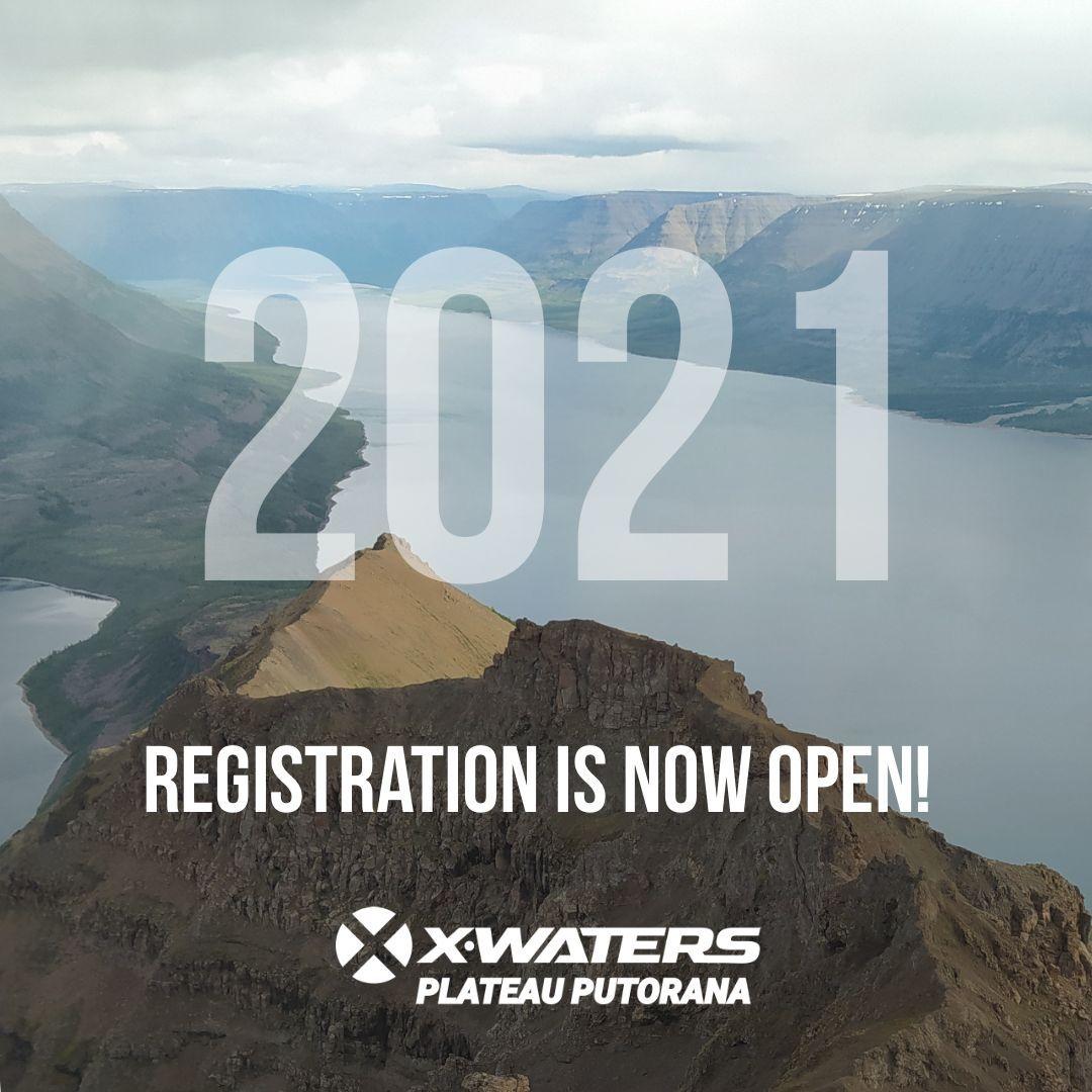С 13 по 19 июля на озере Лама пройдёт этап чемпионата мира по плаванию в открытой воде