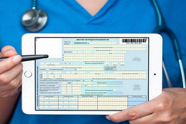 Фонд социального страхования оплачивает больничные по карантину работающим пенсионерам края