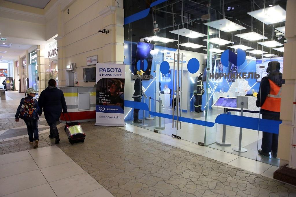 В СРК «Арена» открылся центр подбора персонала «Норникеля»