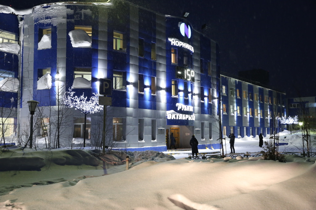 «Норильский никель» частично приостановил деятельность рудников «Октябрьский» и «Таймырский» из-за подтопления