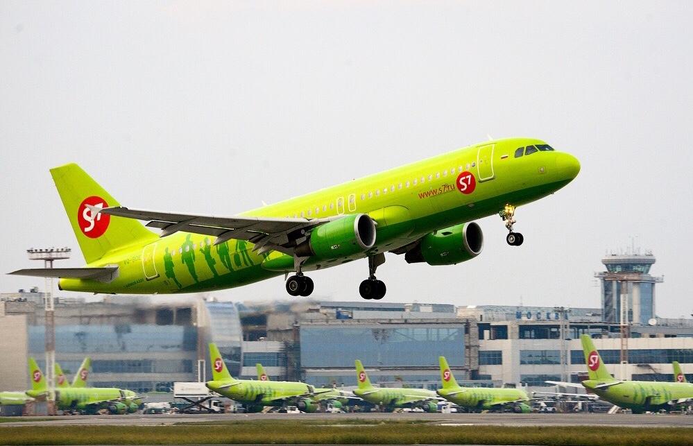 Авиакомпания S7 Airlines запустит лоукостер