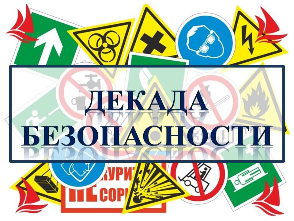 Норильские полицейские запустили сразу две профилактические акции