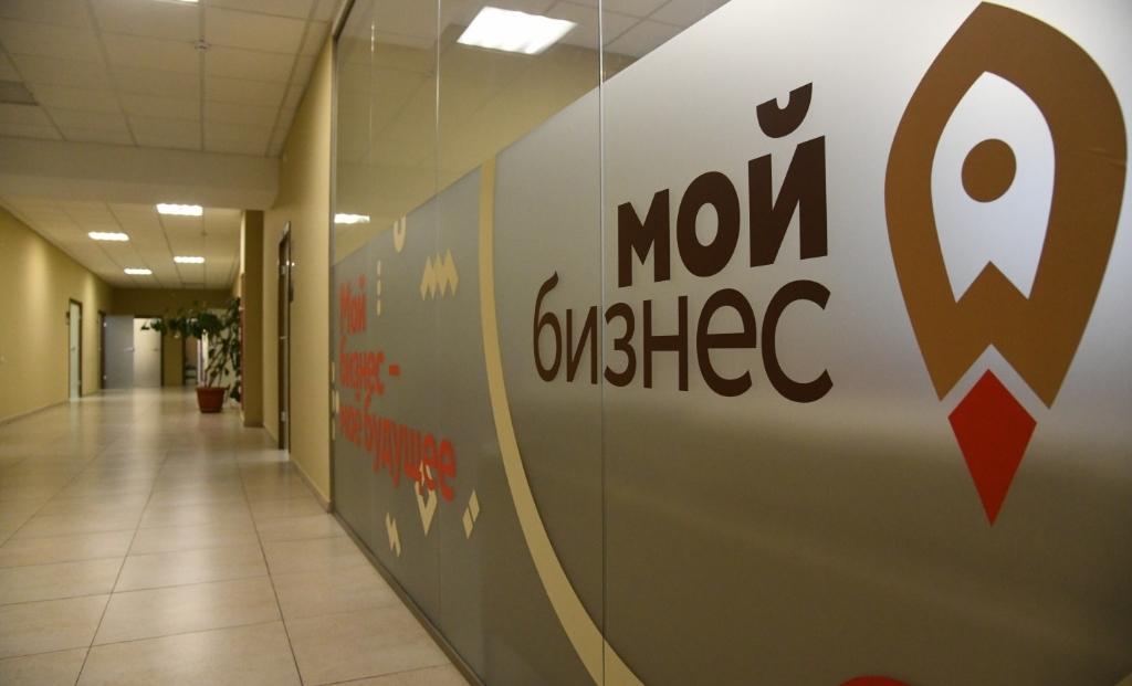 Предприниматели Красноярского края заключили в 2020 году 88 экспортных контрактов