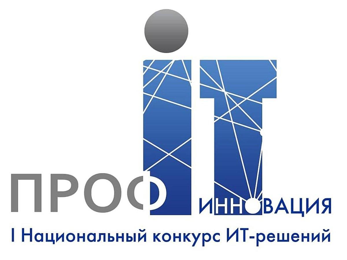 Мобильное приложение «Система оповещений - 112» стало призёром конкурса «ПРОФ-IT.2021»