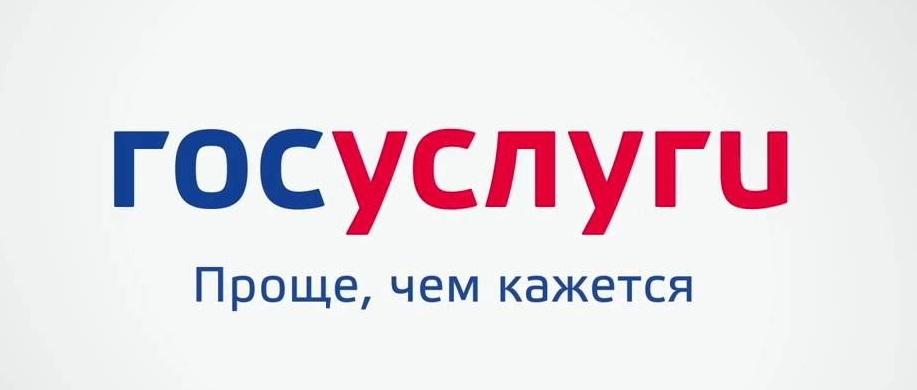 Отдел по вопросам миграции проведет «День государственной электронной услуги»