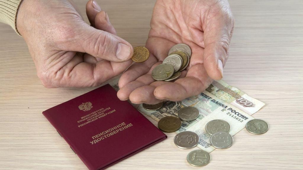 Индексация пенсий в 2021 году