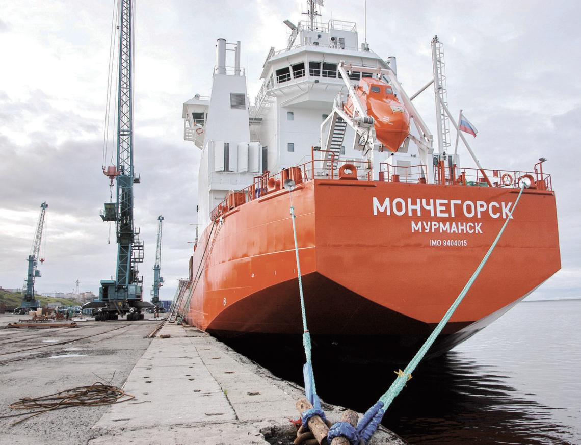 Покорители северных морей