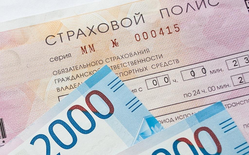 К концу лета в России могут измениться правила оформления ОСАГО