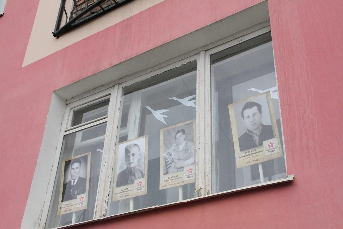 Норильские окна Победы