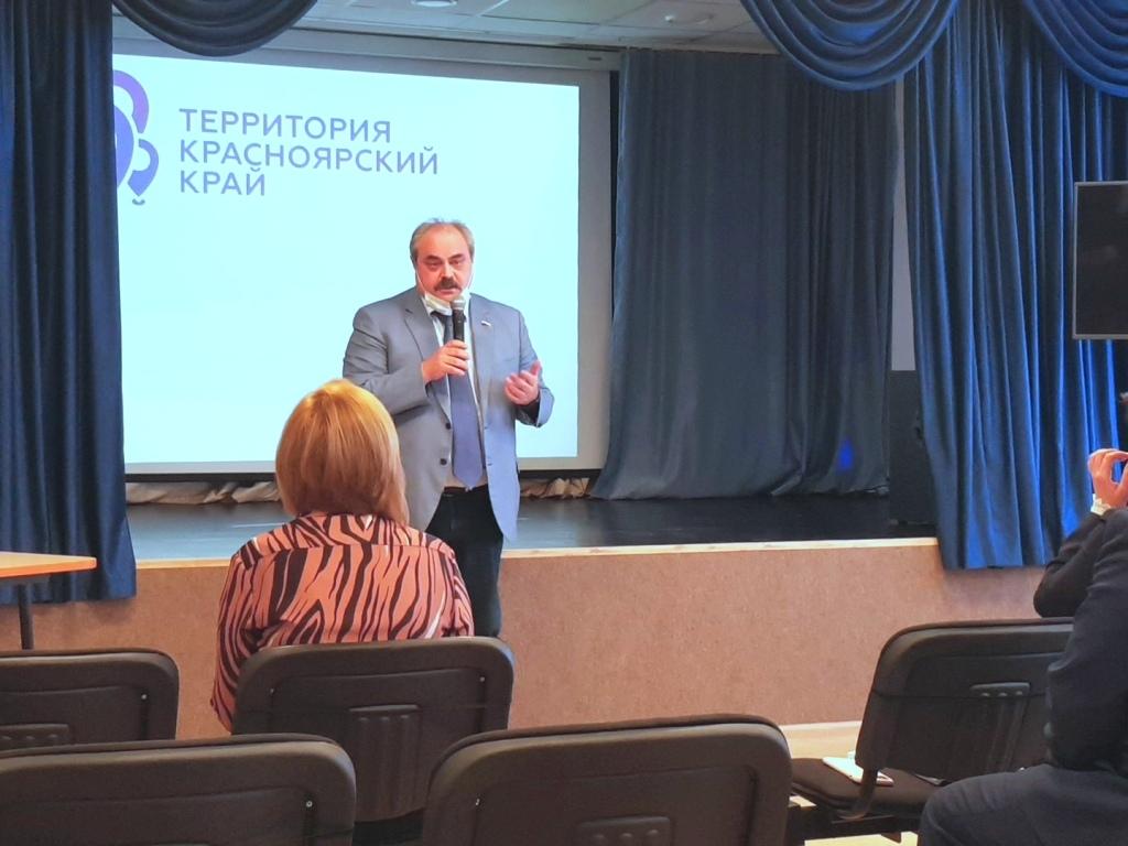 Депутат Госудумы Алексей Веллер встретился с норильской «Командой 2.0»