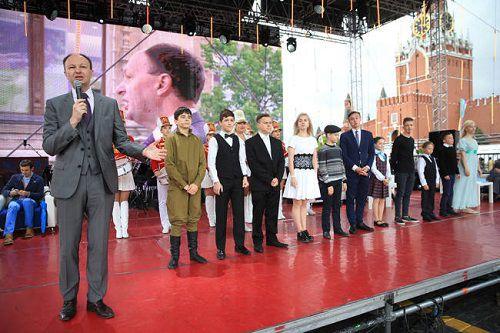 Суперфинал детского конкурса чтецов «Живая классика», спонсороми которого выступил «Норникель», прошел на Красной площади.