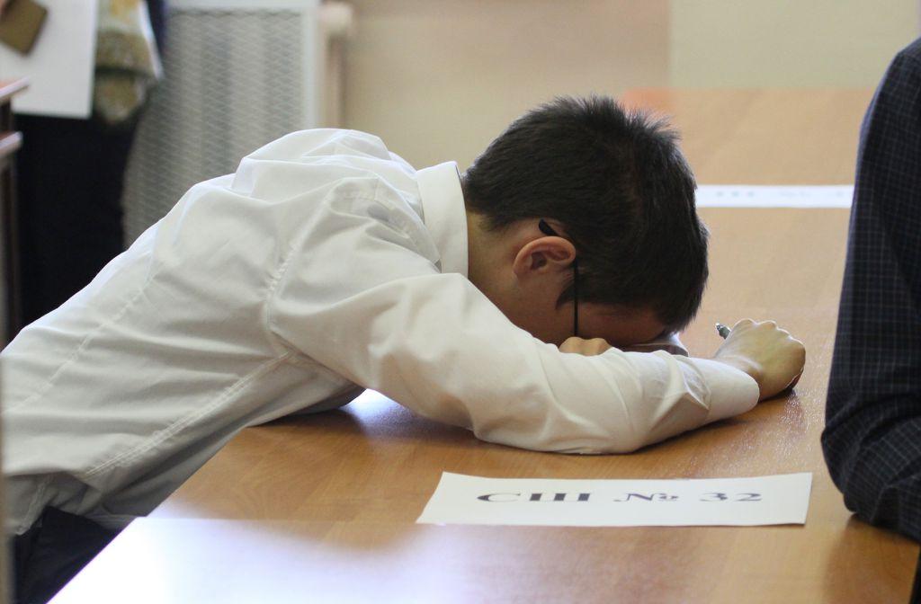 Норильское управление образования объявляет о приеме заявлений на участие в ЕГЭ в сентябре.