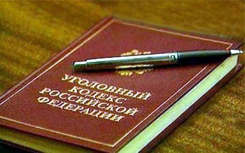 Почти на 650 тысяч рублей норильчанку обманули риелторы. Полицейские выявили факт присвоения крупной суммы денег.