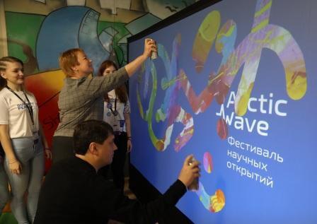 В Норильске прошел фестиваль научных открытий Arctic Wave, организованный компанией «Норникель» при поддержке администрации города.