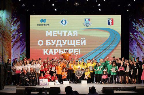Кто лучше знает свою будущую профессию? В Норильске определили победителя профориентационного конкурса для школьников и студентов.