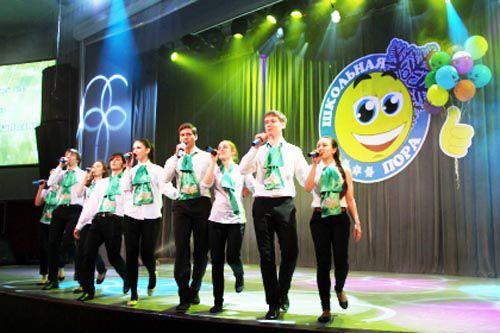 В Норильске проходит городской смотр-конкурс ученических активов «Школьная пора».