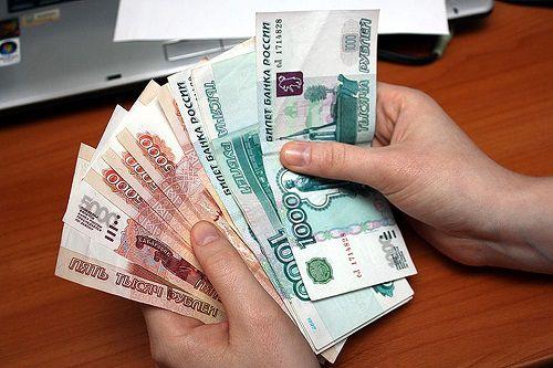 Средняя зарплата по Красноярскому краю составляет около 40 тыс рублей в месяц.