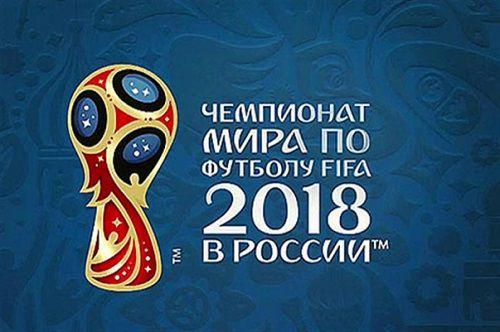 Четверть миллиона за билет. Жительница Красноярска выставила на продажу билет на чемпионат мира по футболу - 2018.