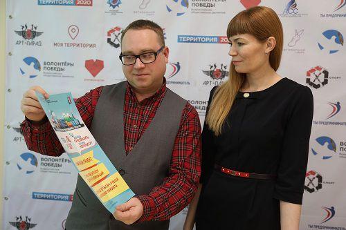 Два конкурса социальных проектов и один молодежный объявляет управление по молодежной политике и взаимодействию с общественными объединениями администрации Норильска.