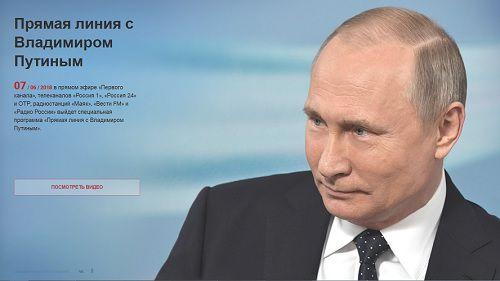 Норильчане смогут задать свои вопросы Владимиру Путину. Традиционная прямая линия с президентом страны состоится 7 июня.