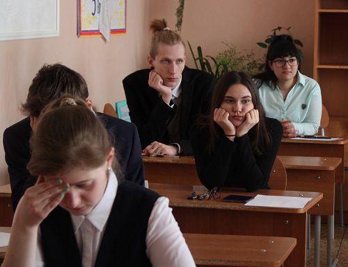Средний балл по Норильску – 67. Обнародованы результаты ЕГЭ по русскому языку, который считается обязательным для получения аттестата.