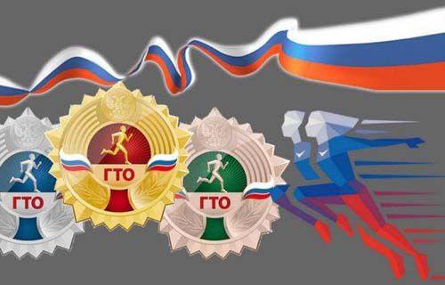1 июля в Норильске стартует Заполярный фестиваль ГТО.