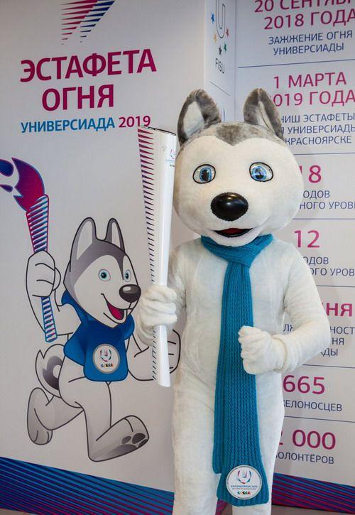 Сегодня огонь зимней Универсиады-2019 доставят в Алматы.