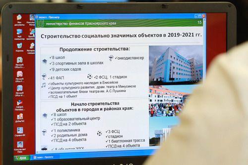При формировании проекта регионального бюджета на следующий год проиндексирован ряд социально значимых расходов.