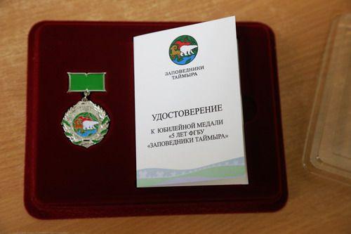 Сегодня в Норильске поздравляют сотрудников Объединенной дирекции заповедников Таймыра.