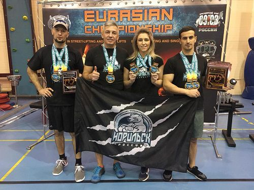 Норильчане заняли призовые места на первом международном чемпионате Евразии по стритлифтингу.