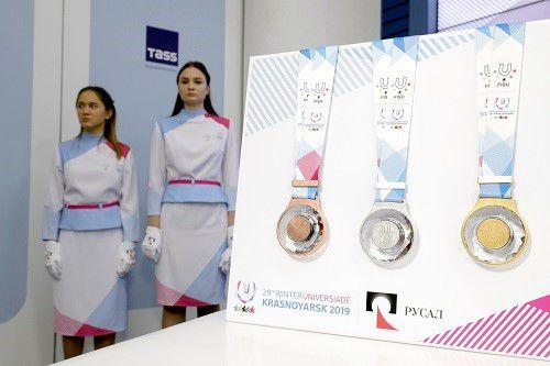В Москве прошла презентация наградных медалей XXIX Всемирной зимней Универсиады 2019 года.