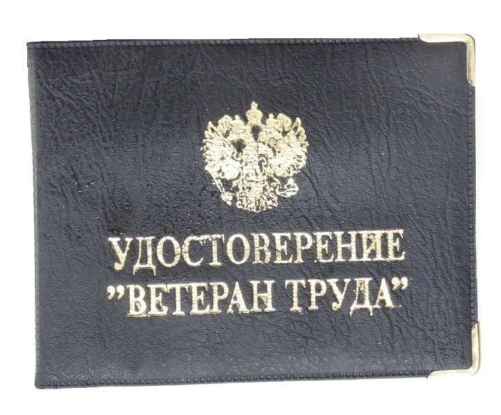 Для ветеранов труда Красноярского края увеличился размер адресной материальной помощи на стоматологические услуги.