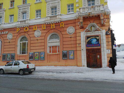 Кинотеатр «Родина» открывает онлайн-продажу билетов.