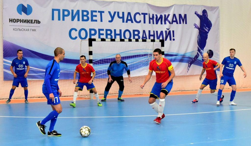 В Мончегорске разыграли Кубок МФК «Норильский никель».