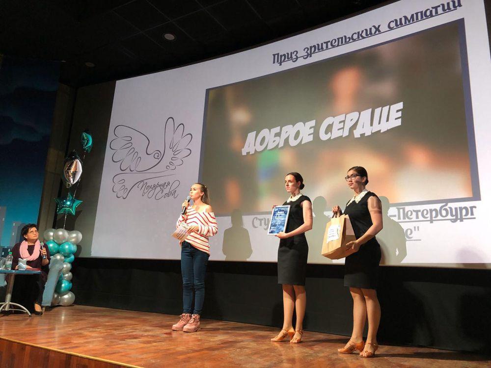 Стартовал приём заявок на ежегодный всероссийский фестиваль-конкурс аудиовизуальных искусств «Полярная сова».
