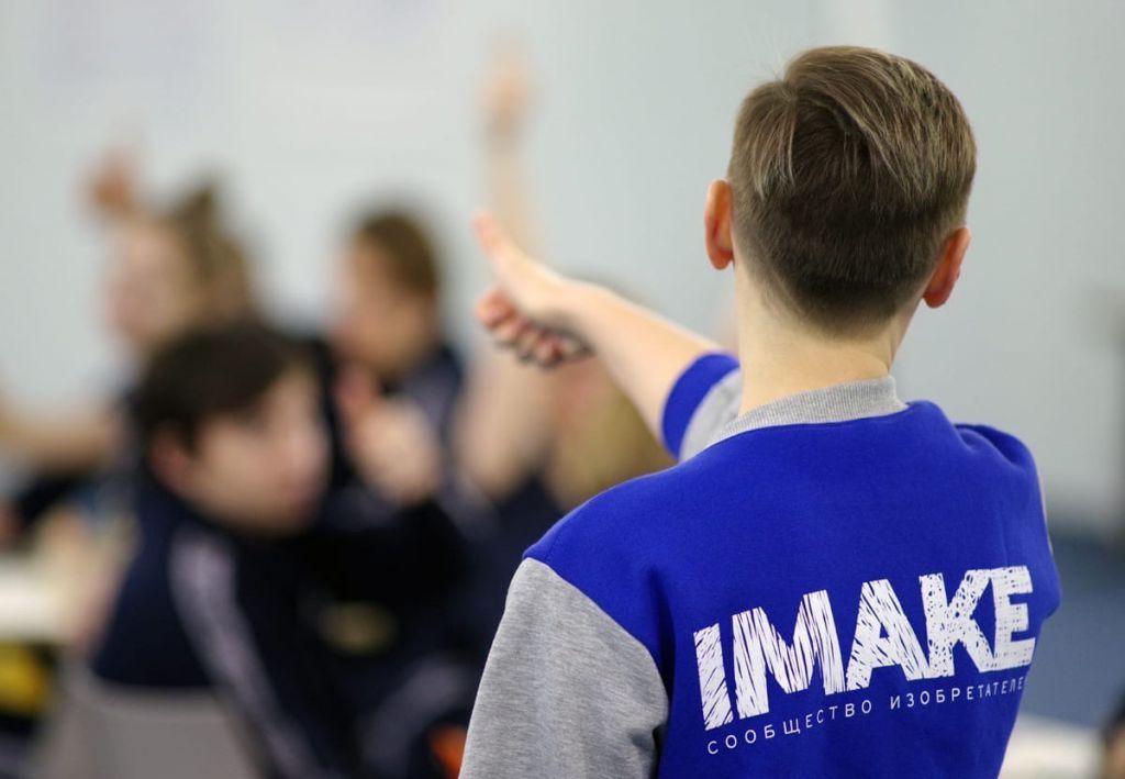 Юные изобретатели - участники конкурса IMAKE предложили свои идеи борьбы с коронавирусом.