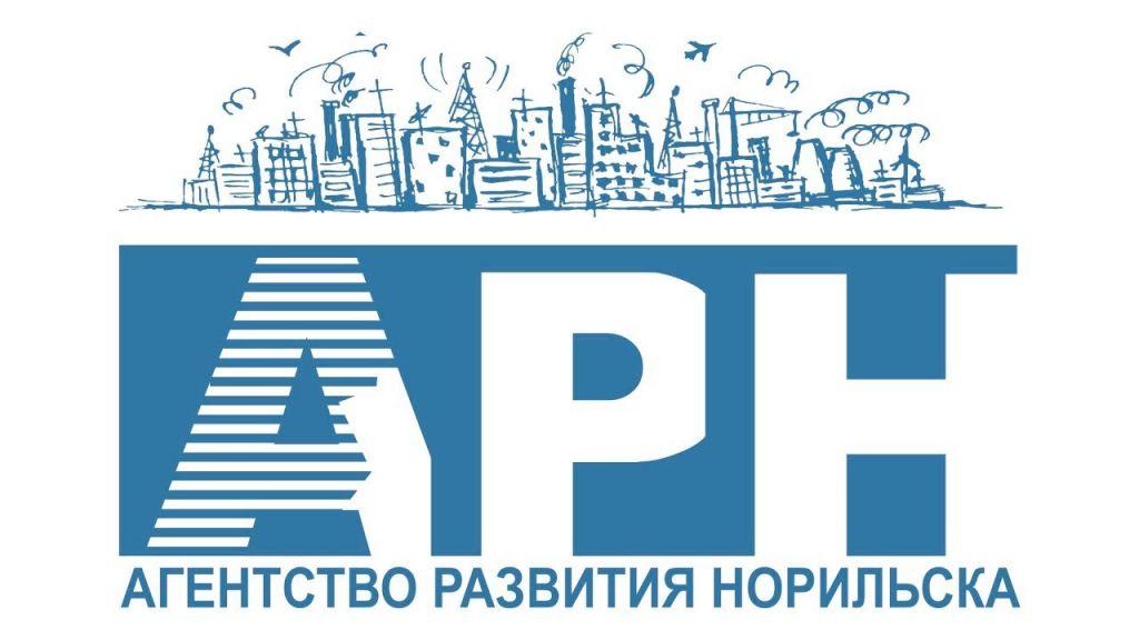Агентство развития Норильска продолжает реализацию проекта «Бизнес-адаптация».