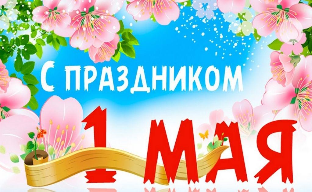 1 мая ГЦК приглашает всех на онлайн-экскурсию «Культура труда»