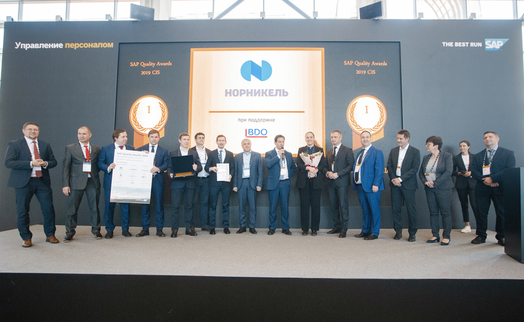 Проект по внедрению SAP в Норильском промышленном районе получил международное золото
