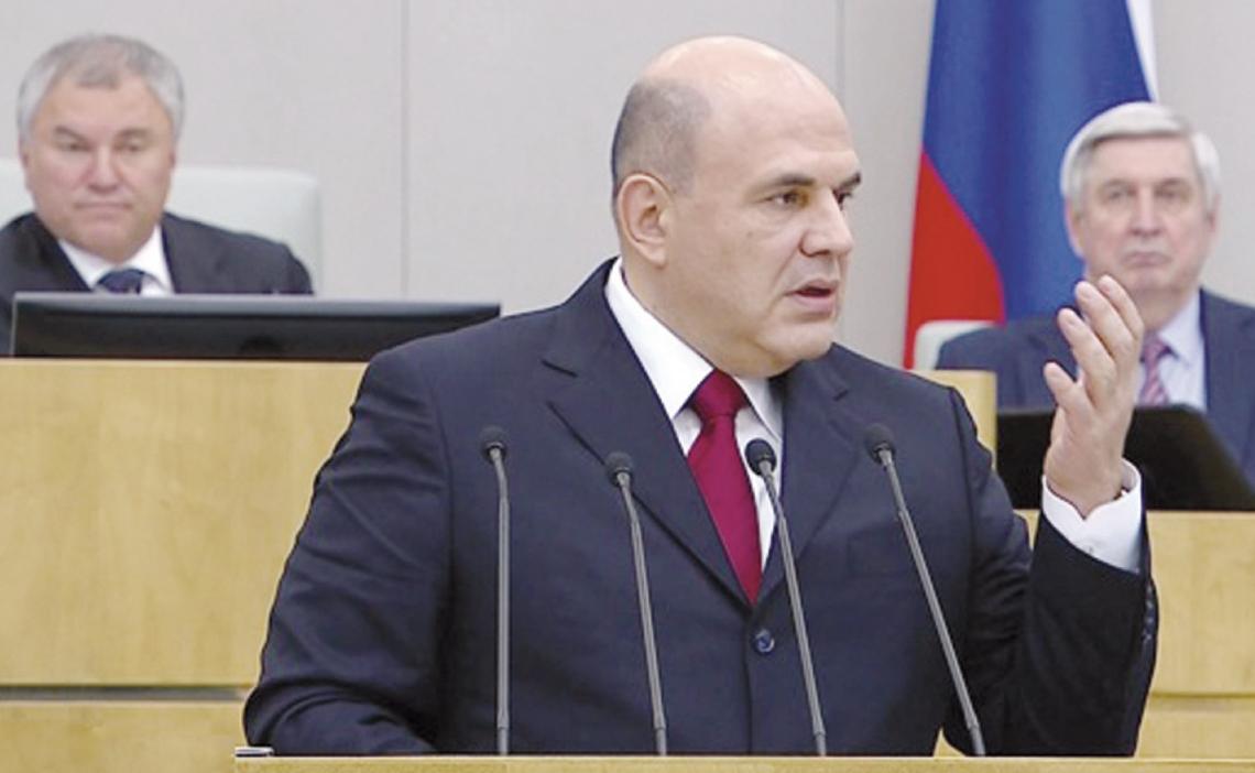 Председатель правительства РФ рассказал о работе кабмина за прошлый год и ответил на вопросы парламентариев