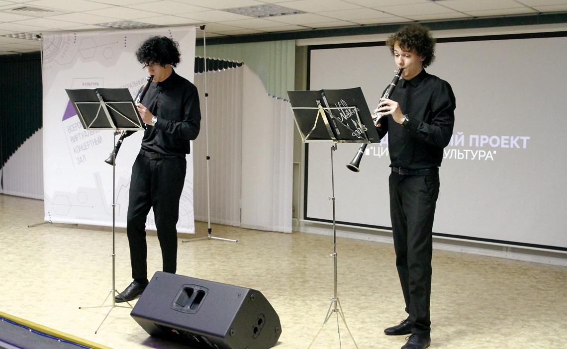 В Талнахской городской библиотеке открылся виртуальный концертный зал