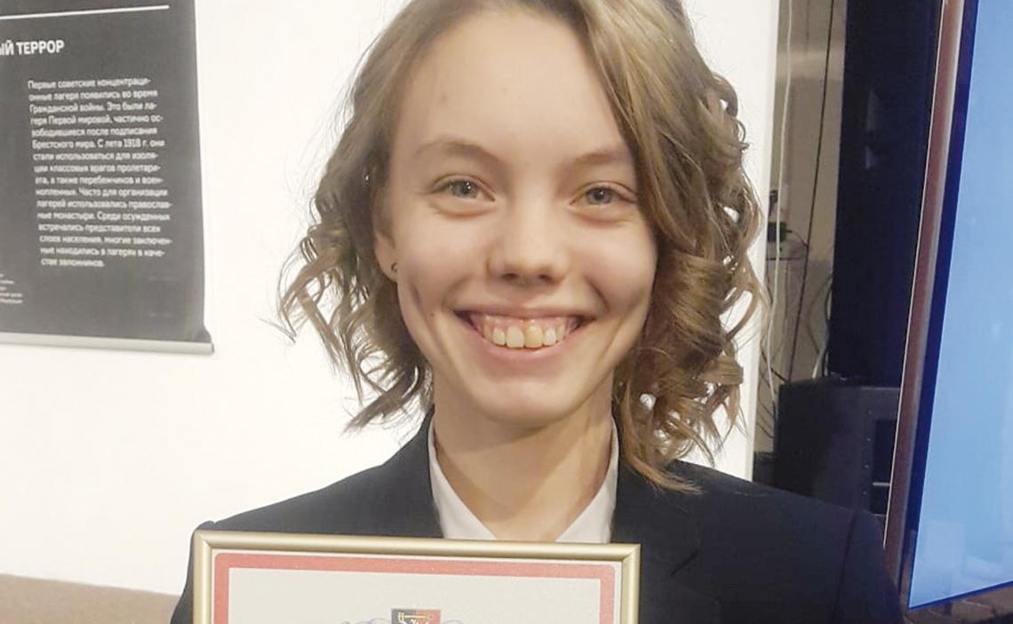 Юная художница Софья Шангареева удостоена именной стипендии имени В. И. Сурикова