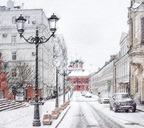 Петровский переулок. Москва